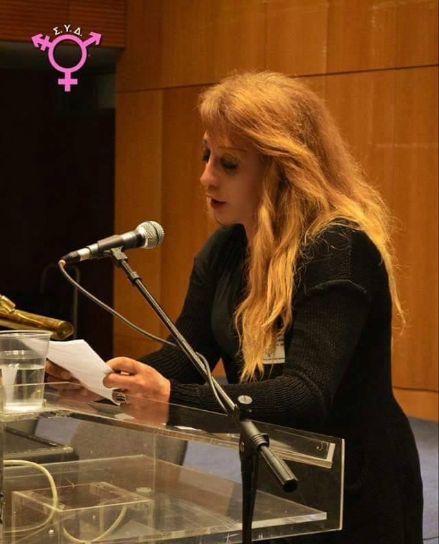 """Άννα Απέργη: Τρανς, ακτιβίστρια, γυναίκα - """"Η χώρα που γέννησε τη δημοκρατία, δεν μπορεί να κάνει εξαιρέσεις""""."""