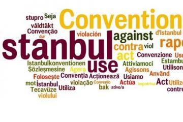 ΣΥΔ: «Αναγκαιότητα η κύρωση της Σύμβασης της Κωνσταντινούπολης».