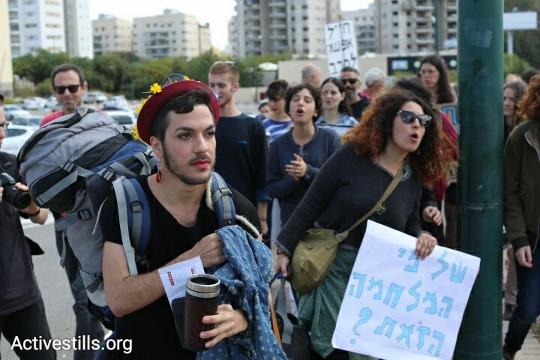 Ισραήλ: 19χρονη τρανς γυναίκα, αρνήτρια στράτευσης, κρατούμενη στις αντρικές στρατιωτικές φυλακές.