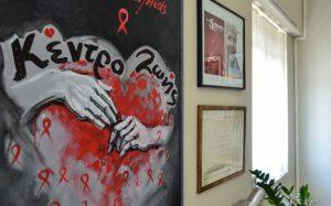 «H Γη δεν σταματάει να γυρίζει»: Μία ταινία για όσους ζουν με τον ιό HIV