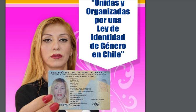 Χιλή: Επιτροπή της Γερουσίας της χώρας στηρίζει νομοθεσία για τη νομική αναγνώριση της ταυτότητας φύλου.
