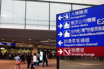Οργή έπειτα από την άρνηση εισόδου σε δύο τρανς γυναίκες στο Διεθνές Αεροδρόμιο του Χονγκ Κονγκ