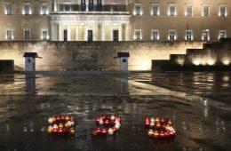 Διεθνής Ημέρα Τρανς Μνήμης – Απολογισμός.