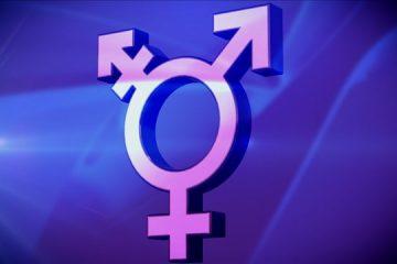 Αλλαγή εγγράφων των τρανς ανθρώπων