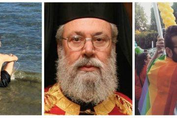 """Δύο """"ξετσίπωτοι"""" απαντούν στον Αρχιεπίσκοπο με σκληρή γλώσσα"""