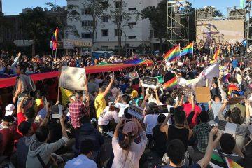 Ταϊβάν: Διαδηλώσεις υπέρ και κατά του νομοσχεδίου για το γάμο των ομόφυλων ζευγαριών
