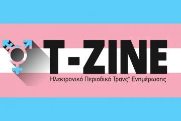 t-zine-gr_-1024x576