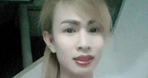 Ταϋλάνδη: «Δολοφονία τρανς γυναίκας, το πτώμα βρέθηκε κρυμμένο κάτω από το κρεβάτι δωματίου ξενοδοχείου».
