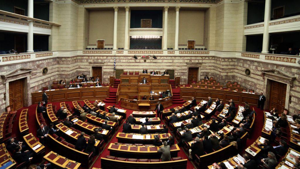 Κατάθεση Ερώτησης βουλευτών ΣΥΡΙΖΑ με θέμα την μετεγγραφή ληξιαρχικής πράξης