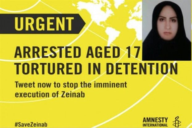 Διεθνής κατακραυγή για εκτέλεση Ιρανής που στα 17 της σκότωσε τον άντρα της