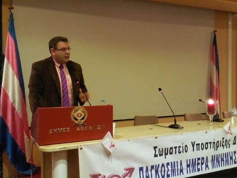 Ο κ. Βασίλης Σωτηρώπουλος χθες στην εκδήλωση του ΣΥΔ για τη Διεθνή Ημέρα Τρανς Μνήμης: «...αφού το επώνυμο αλλάζει με απόφαση δημάρχου, γιατί το φύλο να μην αλλάζει με απλή δήλωση του ατόμου στον ληξίαρχο;». (Photo: Άννα Απέργη)